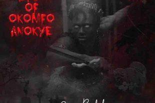 Jay Bahd - Simaku (Kumasi) (Prod. by Low Key)